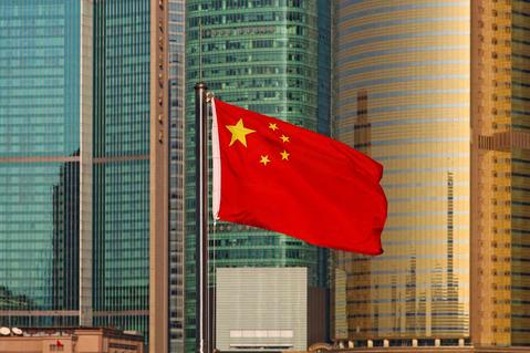 Prologis Timeline - 2003 Chinese Flag