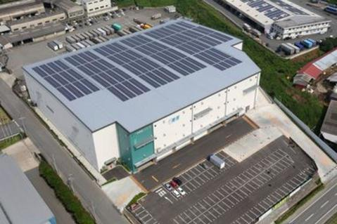 Prologis Japan Feed-in-Tariff, Hisayama, Japan